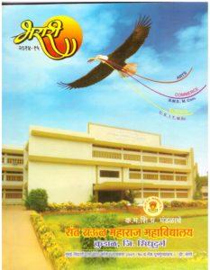 Bharari 2014-15