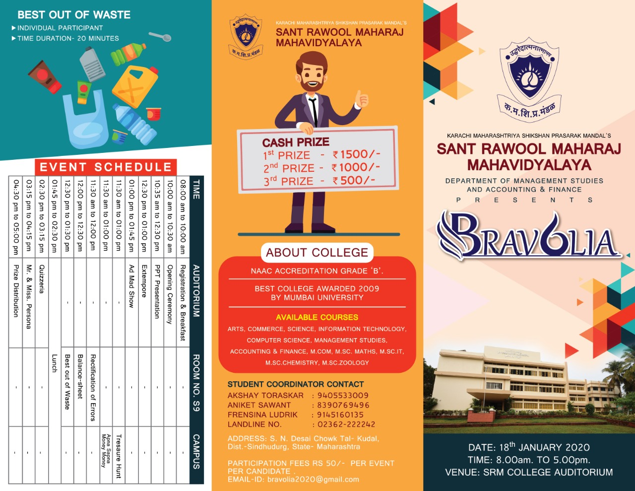 "Department of Management Studies Organizes ""Bravolia 2020"" on 18th Jan 2020"