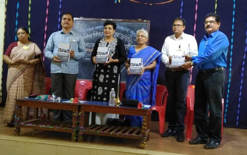 Publication of Dr Bharat Tupere's book