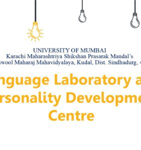 Language Lab and Personality Development Center