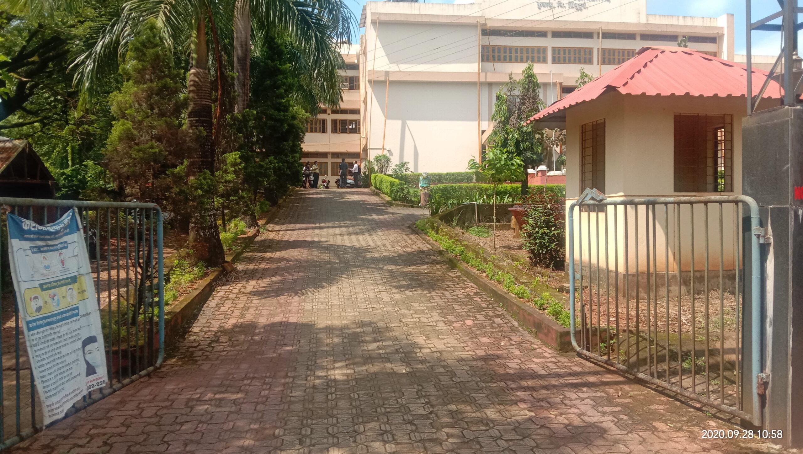 Walkway(1)