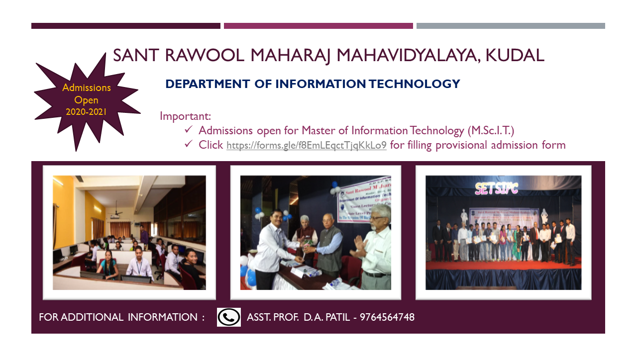 M.Sc. Information Technology (I.T.) Admission 2020-21